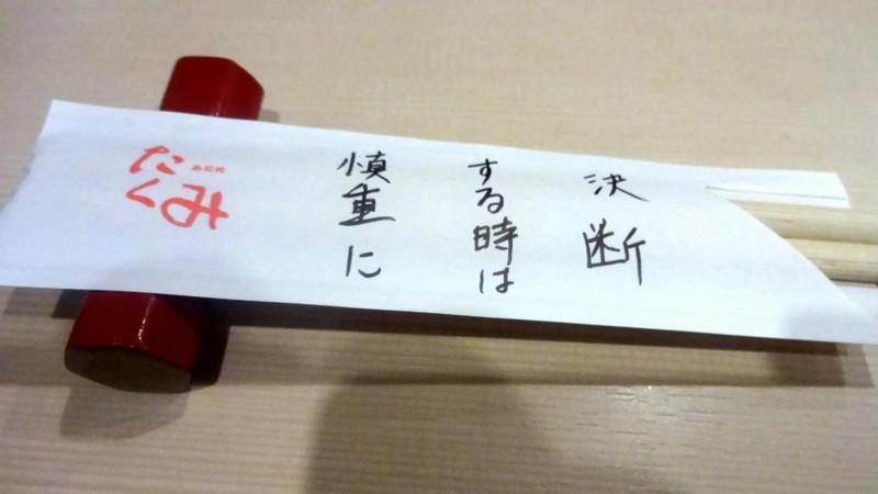 f:id:shioshiohida:20140114192839j:image