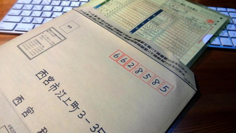f:id:shioshiohida:20140212225145j:image