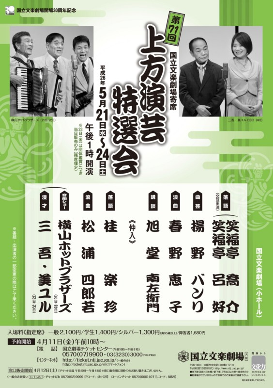 f:id:shioshiohida:20140220134558j:image