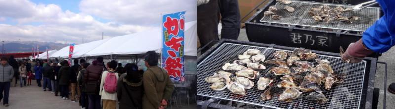 f:id:shioshiohida:20140223154210j:image