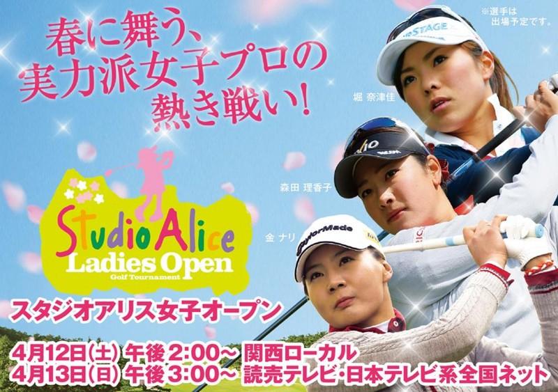 f:id:shioshiohida:20140412063815j:image