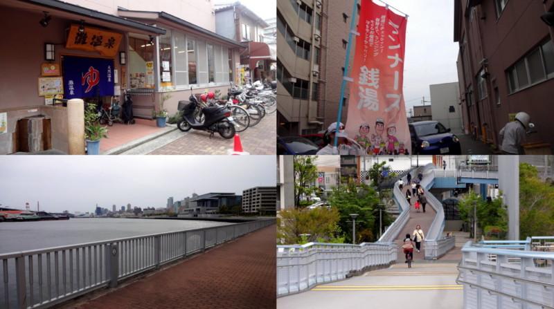 f:id:shioshiohida:20140420001216j:image