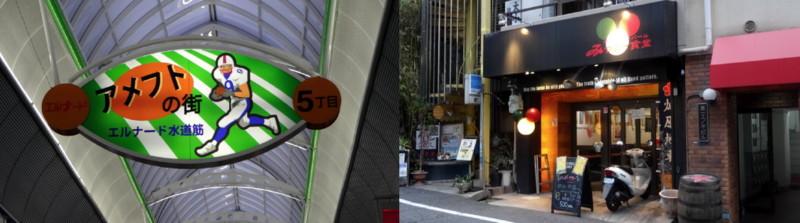 f:id:shioshiohida:20140420001352j:image