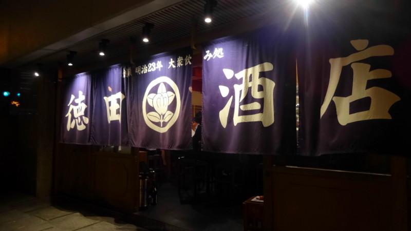 f:id:shioshiohida:20140519215943j:image