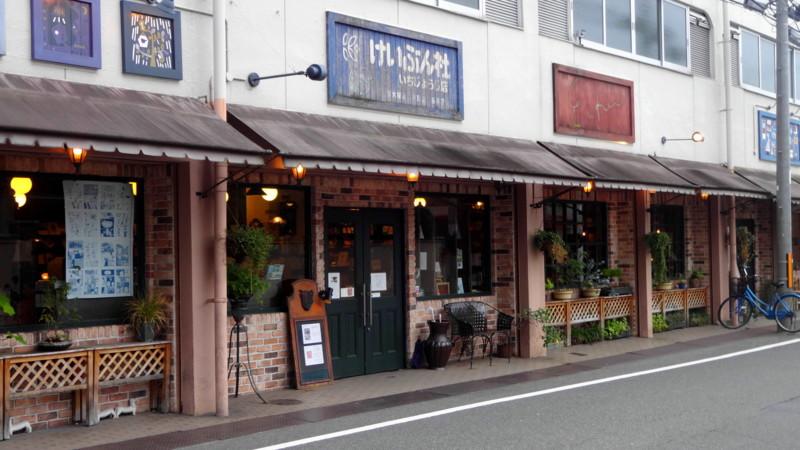 f:id:shioshiohida:20140611173409j:image