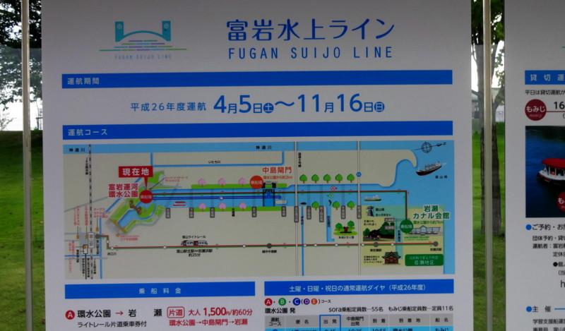f:id:shioshiohida:20140712171605j:image