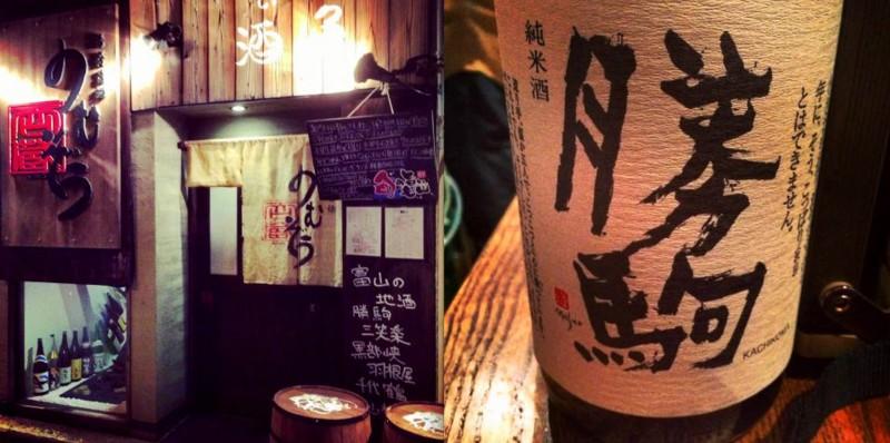 f:id:shioshiohida:20140713214012j:image
