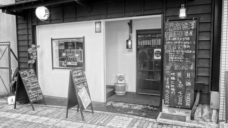 f:id:shioshiohida:20140926165111j:image