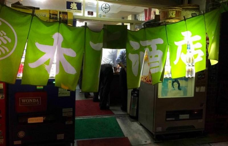 f:id:shioshiohida:20141003071555j:image