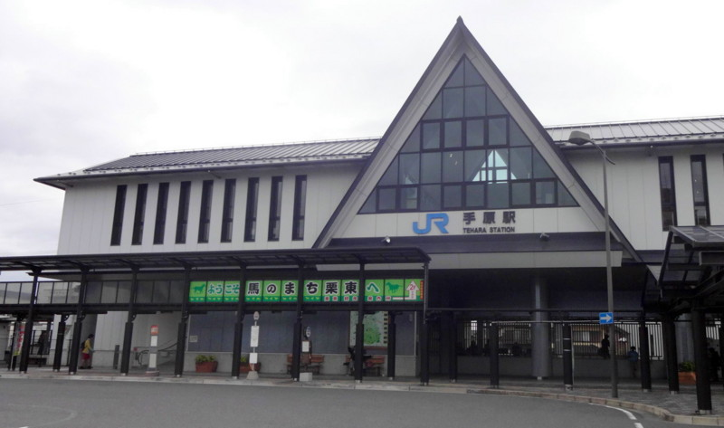 f:id:shioshiohida:20141009123714j:image