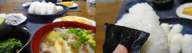f:id:shioshiohida:20141110085616j:image