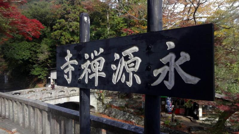 f:id:shioshiohida:20141113133431j:image