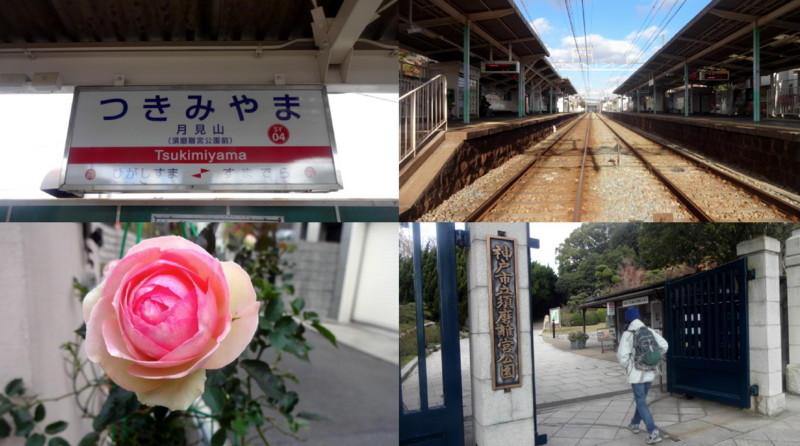 f:id:shioshiohida:20141202233412j:image