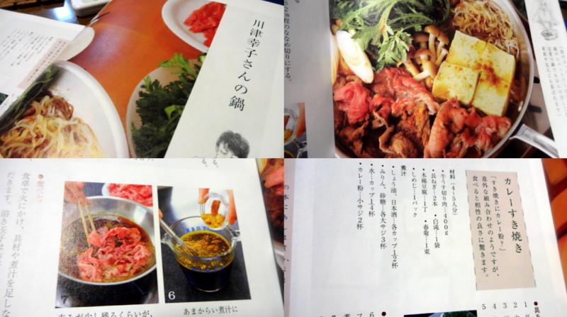 f:id:shioshiohida:20141215005858j:image