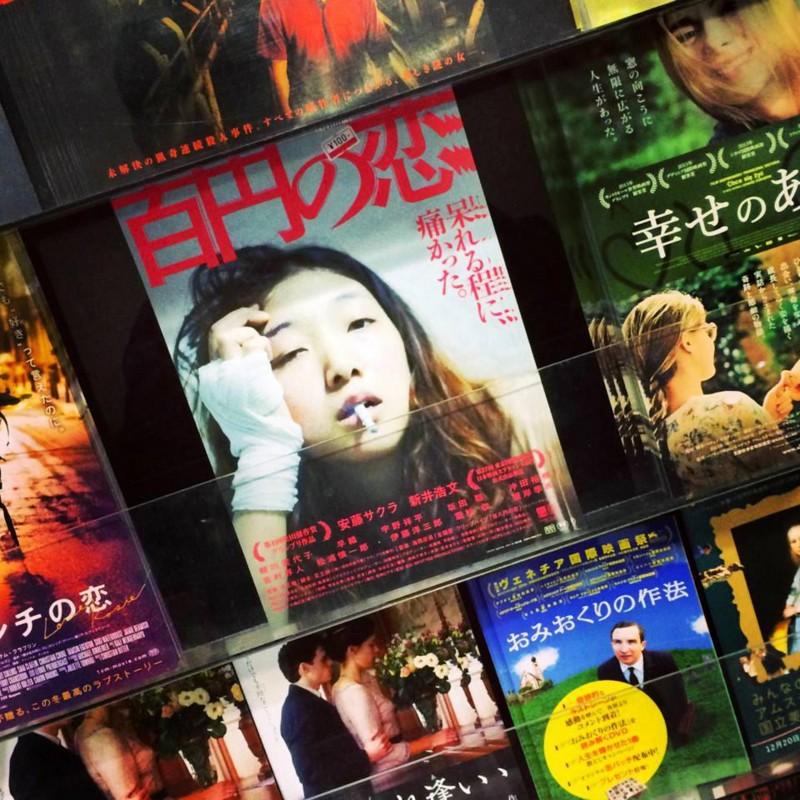 f:id:shioshiohida:20150105004656j:image