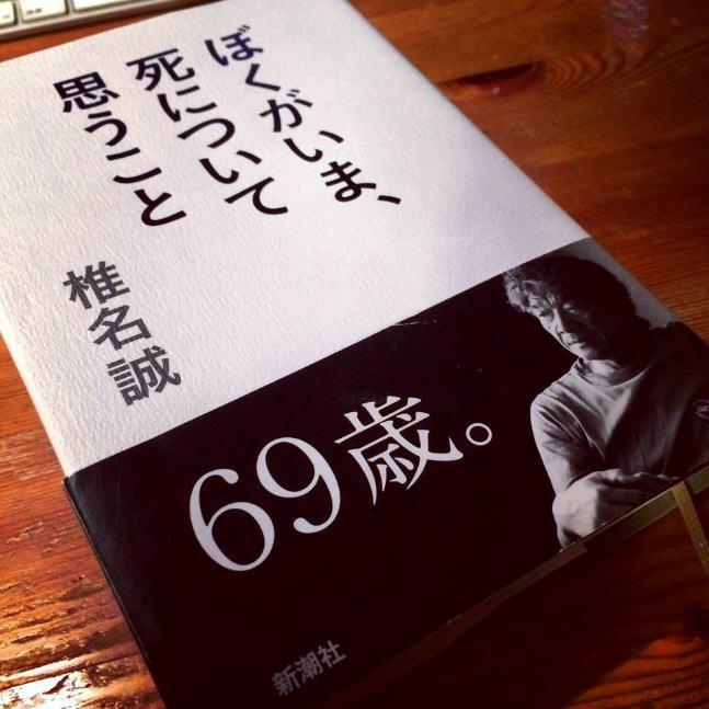 f:id:shioshiohida:20150114094814j:image