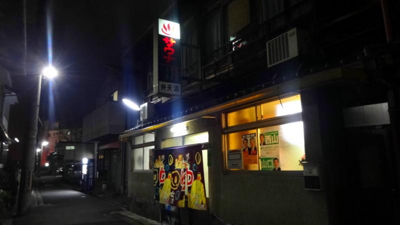 f:id:shioshiohida:20150124200941j:image