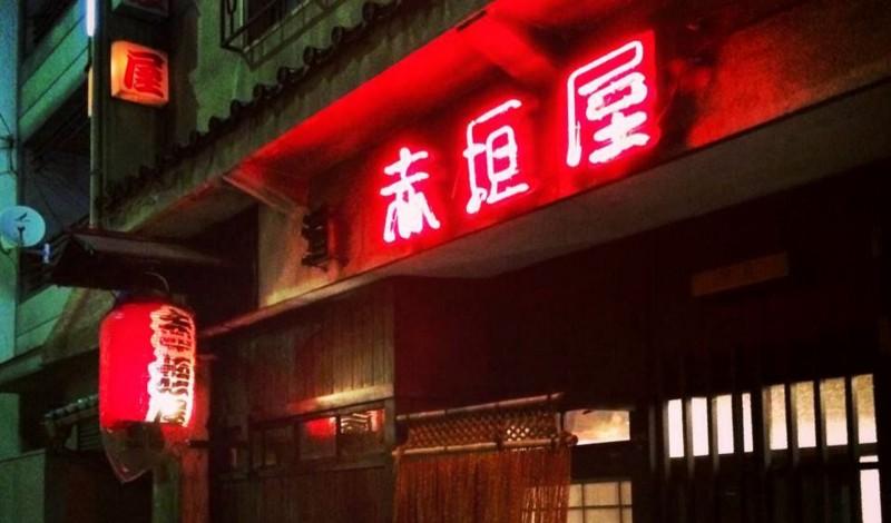 f:id:shioshiohida:20150125212834j:image