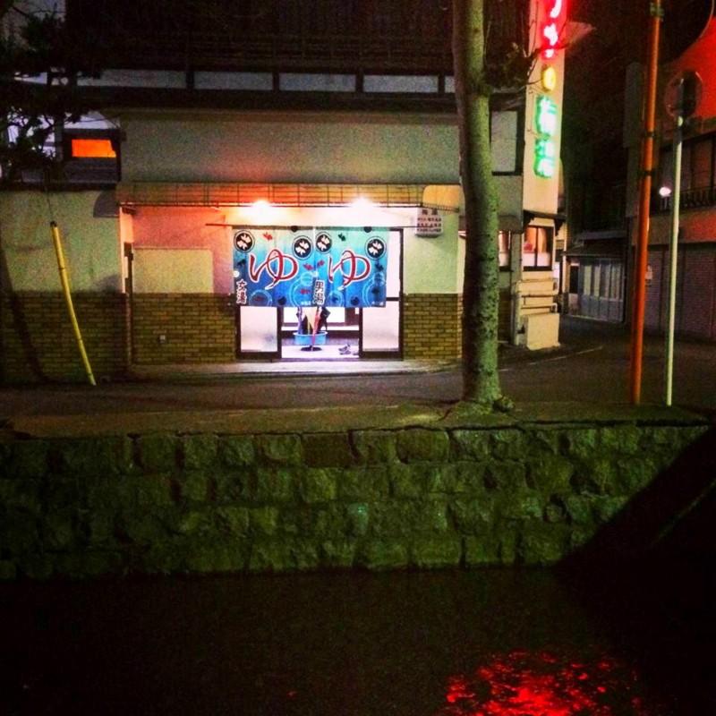 f:id:shioshiohida:20150125212836j:image