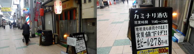 f:id:shioshiohida:20150216020223j:image