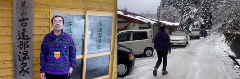 f:id:shioshiohida:20150221122005j:image