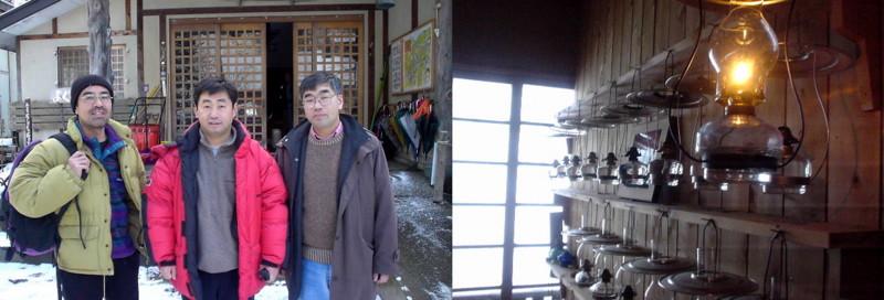 f:id:shioshiohida:20150221122008j:image