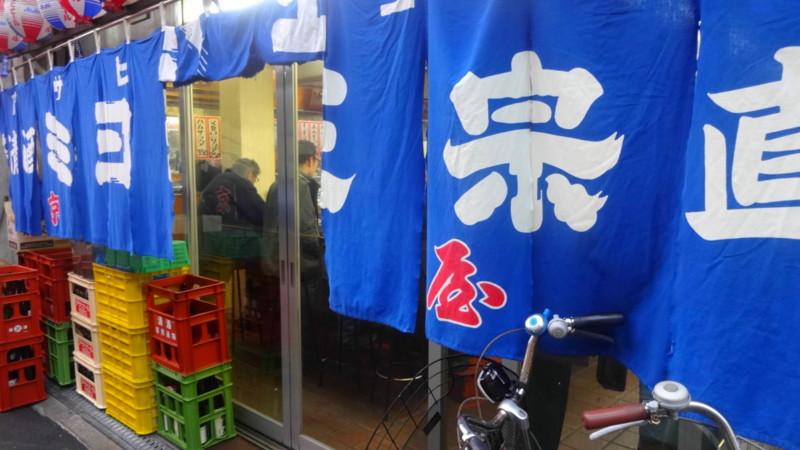 f:id:shioshiohida:20150317213312j:image