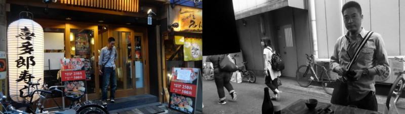 f:id:shioshiohida:20150621115440j:image:w840