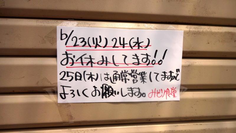 20150624133758