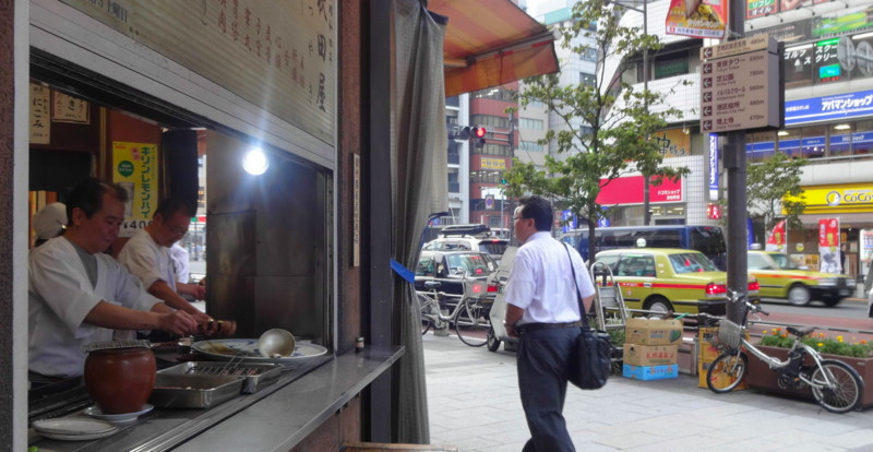 f:id:shioshiohida:20150807171939j:image