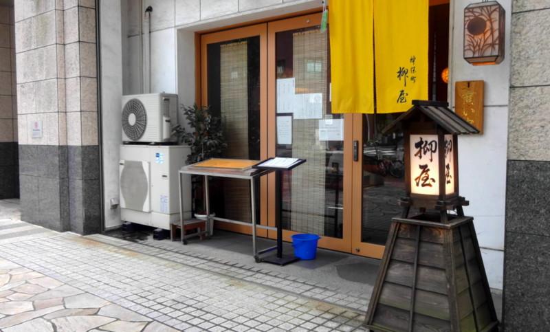 f:id:shioshiohida:20150810140818j:image