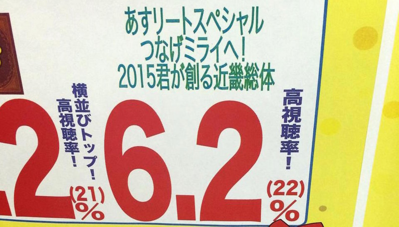 f:id:shioshiohida:20150905085412j:image
