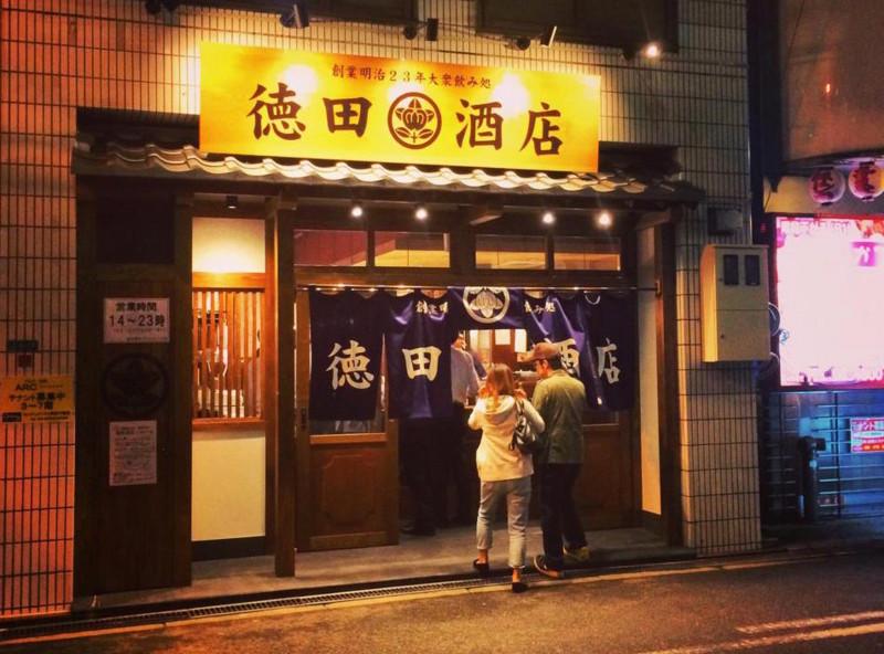 f:id:shioshiohida:20150924231451j:image