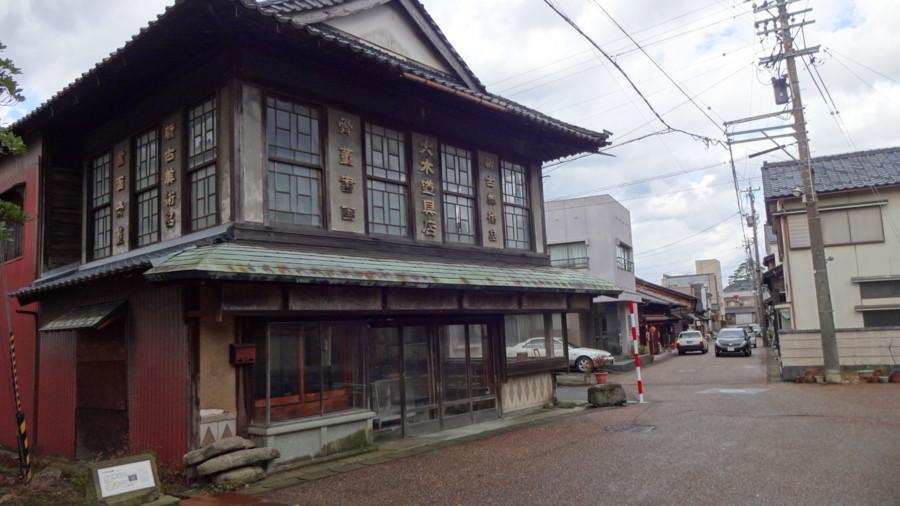 f:id:shioshiohida:20151031104409j:image