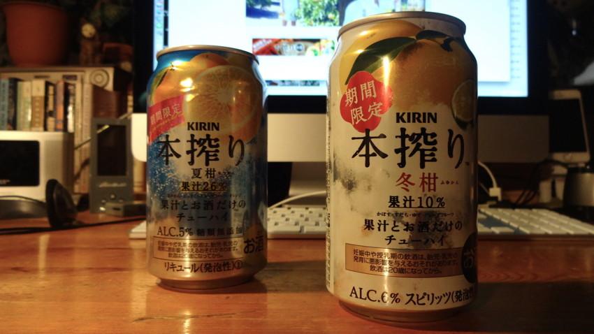 f:id:shioshiohida:20151123001434j:image
