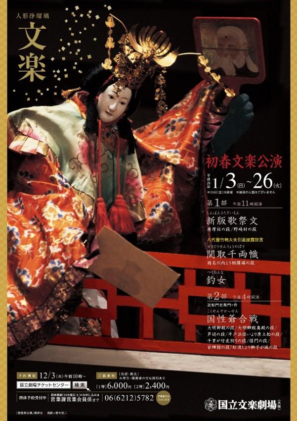 f:id:shioshiohida:20151127150559j:image