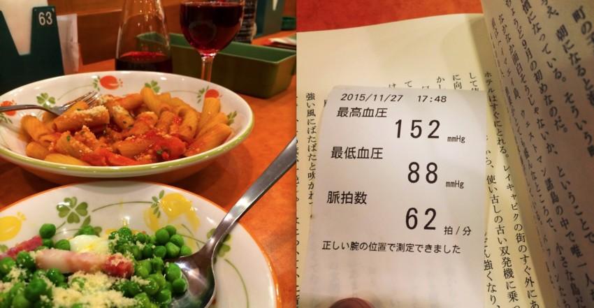 f:id:shioshiohida:20151128100347j:image