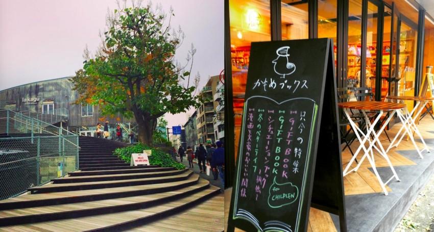 f:id:shioshiohida:20151203094041j:image