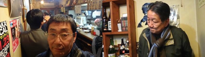 f:id:shioshiohida:20151204232158j:image