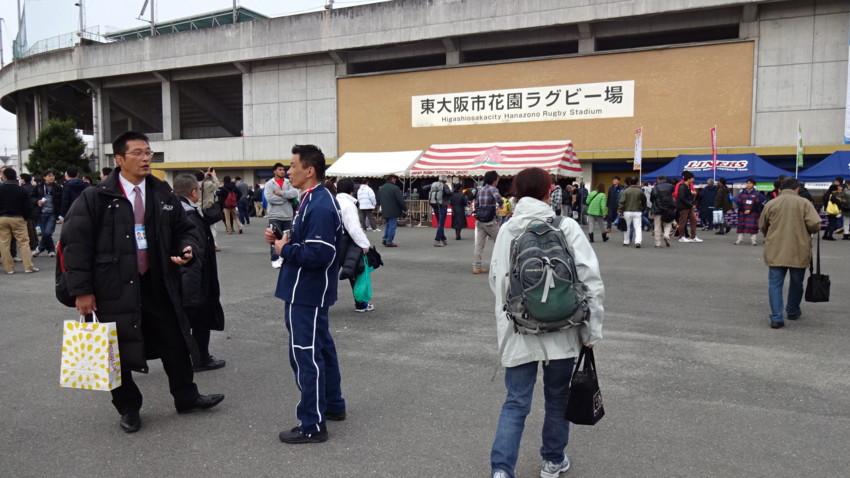 f:id:shioshiohida:20151206114405j:image