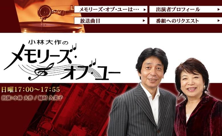 f:id:shioshiohida:20151207085548j:image