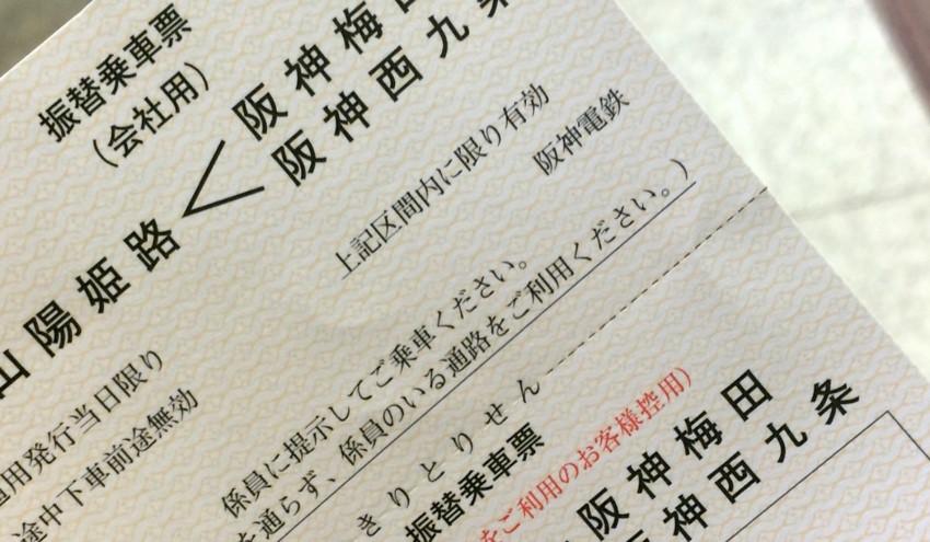 f:id:shioshiohida:20151211231323j:image