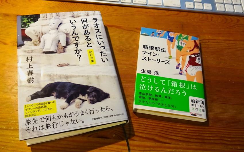 f:id:shioshiohida:20151217085844j:image