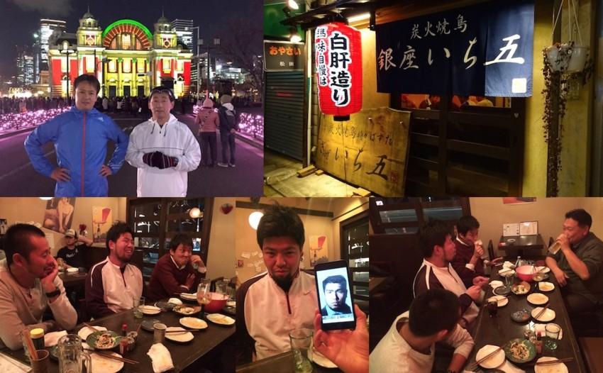 f:id:shioshiohida:20151218103018j:image