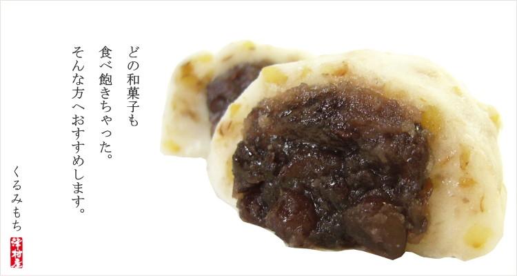 f:id:shioshiohida:20151218104727j:image