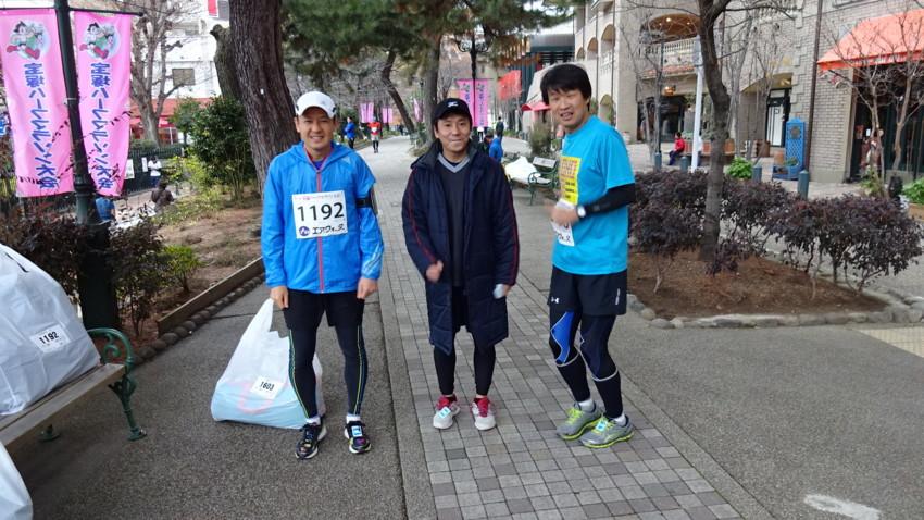 f:id:shioshiohida:20151223093420j:image