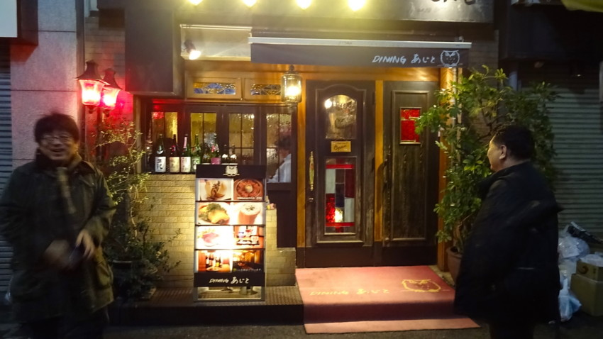 f:id:shioshiohida:20160106213935j:image