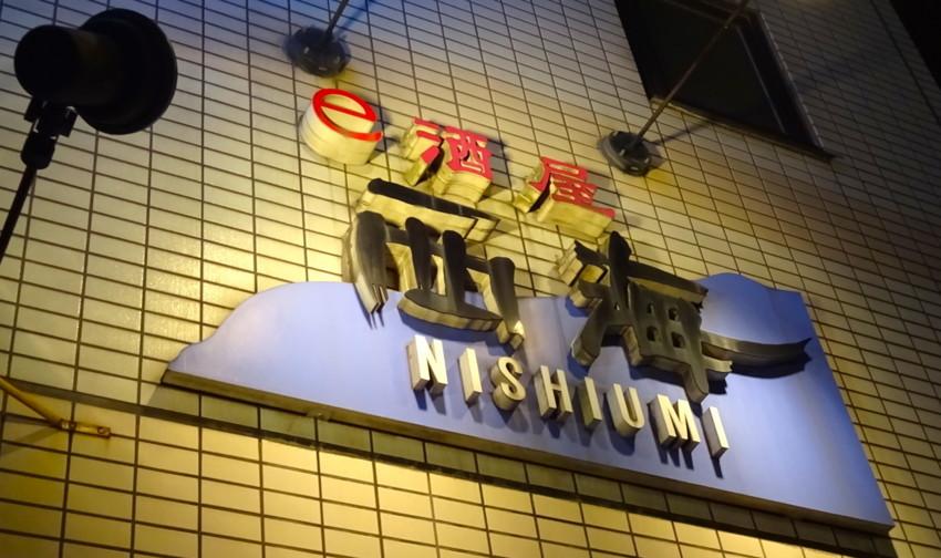 f:id:shioshiohida:20160108185025j:image