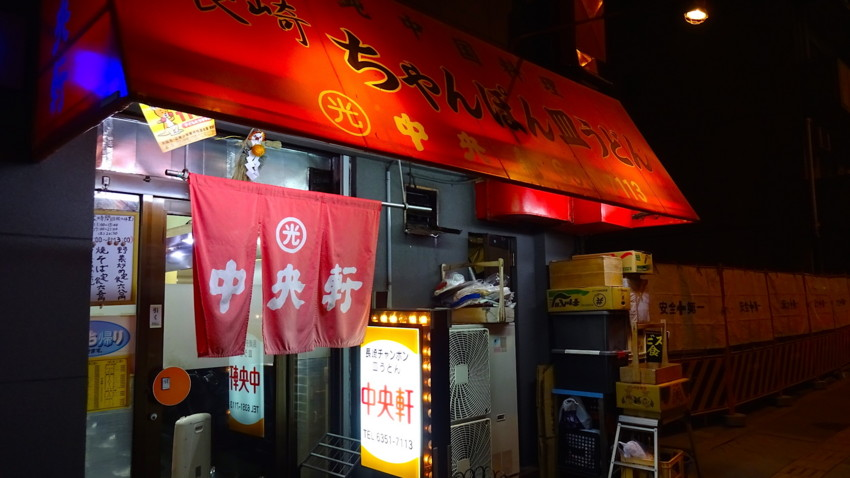 f:id:shioshiohida:20160108193216j:image