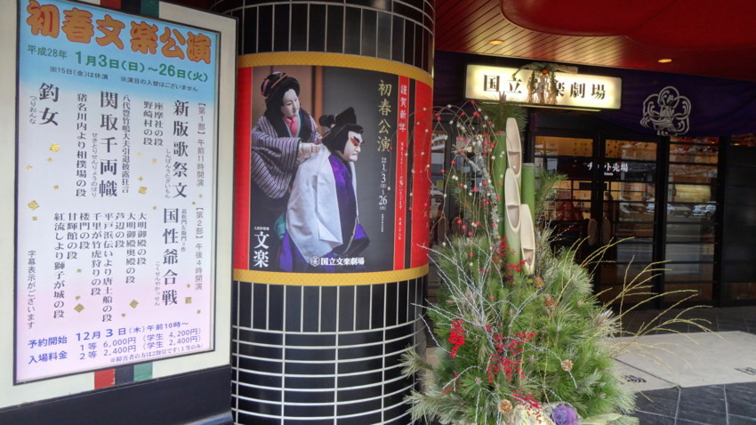 f:id:shioshiohida:20160112161317j:image